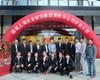 热烈祝贺上海永金装饰集团贵阳分公司开业典礼圆满成功!