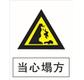 永金装饰安全普及:塌事故的预防及应急措施有哪些?