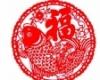 天辅星2016年春节放假通知