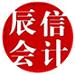 代理香港公司�y行�_�粜枰�的�Y料�r�g等