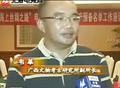"""视频:""""海上丝绸之路""""联合申遗取得阶段性成"""