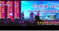 20141226佳惠怀化国际商贸城客户迎新晚会(下)