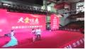 佳惠百货2014年度表彰大会-2