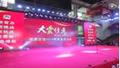 佳惠百货2014年度表彰大会-4
