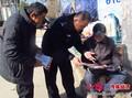"""安徽临泉:向""""留守老人""""开展反传销、反非法集资宣传"""
