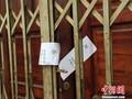 广西一酒店现6具遗体 居民称或与传销有关