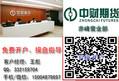 赤峰中财期货电视台采访