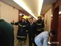 会 水元波愣住了宁消防在快三彩票投注国际大酒店开展消防演练