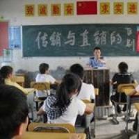 直销与传销的区别-中国反传销救助联盟提供