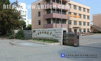 上海纺织控股(集团)公司物流冷库建造成功案例