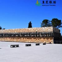 Yad Vashem 大屠杀纪念馆