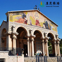 Church of the Pater Noster 主祷文