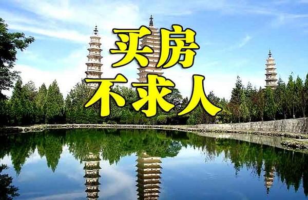 北京沙河丽都湖院子联排别墅