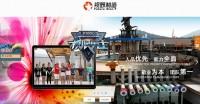 网站建设案例:南京视野工程有限公司