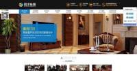 网站建设案例:南京嘉泽装饰工程有限公司