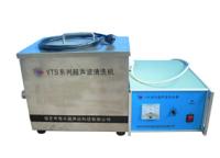 单槽系列超声波清洗机