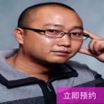 设计总监:樊啸铖