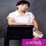 首席设计师:秦徐萍