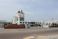 青岛正大有限公司鸡肉速冻冷藏库建造成功案例