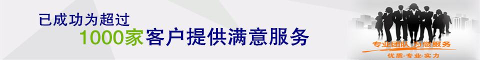 欣路上海交通设施公司