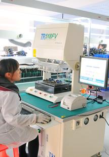TR518FV测试仪