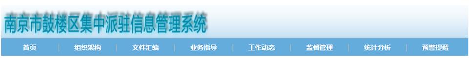 js3311.com金沙网站