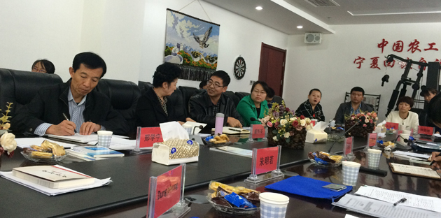 ACCC �� Workshop on Climate Change and Public Health Hold in Ningxia