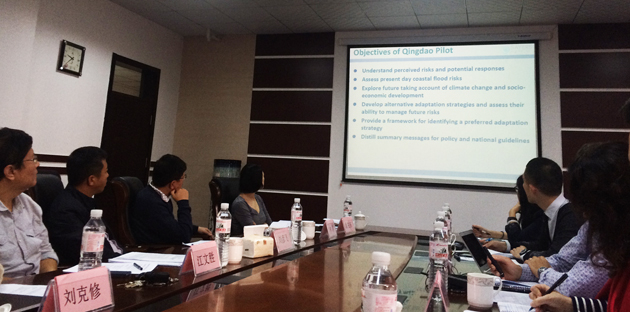 ACCC Workshop on Costal Risks and Management Hosted in Qingdao Ocean University