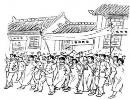 汝南人民声援五卅运动