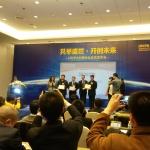 USCPA中国发布会2