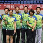 国税春风杯羽毛球赛