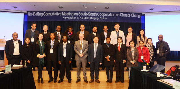 ACCC at the front line of South-South cooperation planning