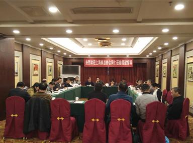 我司参加上海典当协会赴闽考察交流会
