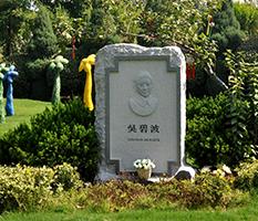 郑州公墓河南福寿园园区