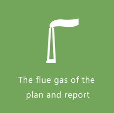 The flue gas of the plan and report