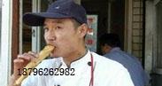 台湾香酥大油条