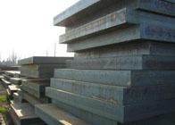 特种钢材-Special Steel