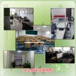办公环境与教室