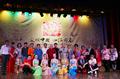 2016文化中国·四海同春斐济大型新春文艺演出