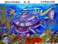 蟹形垃圾收集器——北京贾继红老师推荐 林一衡作品