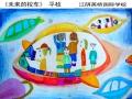 未来校车——江阴英桥国际学校王萍老师推荐平枚作品
