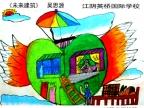 儿童科幻画——未来建筑