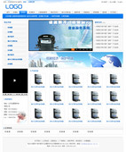 http://aimg3.dlszywz.com/model_pic/1/378_600_1500_1_2.jpg