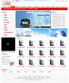 http://aimg3.dlszywz.com/model_pic/1/381_600_1500_1_2.jpg
