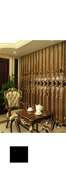 安奈蓓尔豪华定制欧式窗帘绣花成品 定制窗