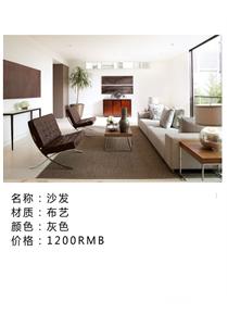 创意沙发家具