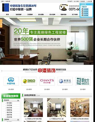 郑州网站制作案例