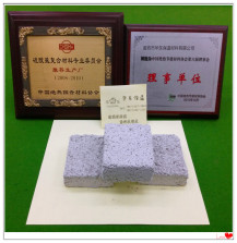 硅酸镁保温砂浆
