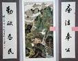 中堂:冯俊明 二等奖    对联:雷国强 行书 三等奖