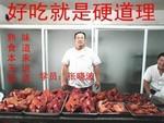 赤峰市张晓波